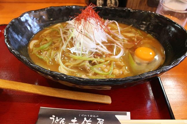 Img_0513_kubosou_2