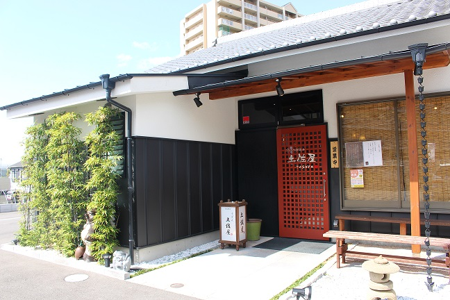 Img_0515_kubosou